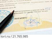 Купить «Подписывание нотариально заверенного договора», эксклюзивное фото № 21765985, снято 11 февраля 2016 г. (c) Игорь Низов / Фотобанк Лори