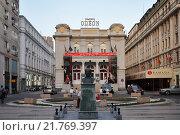 Bucharest, Romania, the Odeon Theatre (Teatrul Odeon) in the Calea Victoriei (2012 год). Редакционное фото, агентство Caro Photoagency / Фотобанк Лори