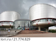 Купить «Strasbourg, France, entrance to the European court of Human Rights», фото № 21774829, снято 10 июля 2012 г. (c) Caro Photoagency / Фотобанк Лори