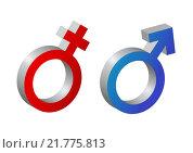 Купить «Знаки половой принадлежности на белом фоне, отдельно», иллюстрация № 21775813 (c) Neta / Фотобанк Лори