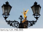 Купить «Berlin, Germany, the Victoria at the Victory Column at the Great Star», фото № 21796905, снято 26 октября 2015 г. (c) Caro Photoagency / Фотобанк Лори