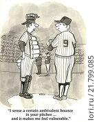 Купить «During the baseball game the catcher is giving the pitcher a pep talk. », фото № 21799085, снято 12 декабря 2017 г. (c) PantherMedia / Фотобанк Лори