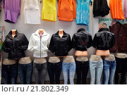 Купить «Berlin, Germany, in the Dong Xuan Center Herzbergstrasse», фото № 21802349, снято 2 мая 2010 г. (c) Caro Photoagency / Фотобанк Лори