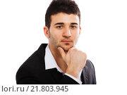 Купить «Young businessman portrait,Young businessman portrait,Young businessman portrait,Young businessman portrait,Young businessman portrait,Young businessman portrait,Young businessman portrait,Young businessman portrait,Young businessman portrait,Young busine», фото № 21803945, снято 26 апреля 2019 г. (c) PantherMedia / Фотобанк Лори