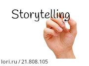 Купить «Storytelling надпись от руки черным маркером на белом фоне», фото № 21808105, снято 20 ноября 2018 г. (c) Ивелин Радков / Фотобанк Лори