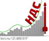 Купить «График роста НДС (налог на добавленную стоимость)», иллюстрация № 21809517 (c) WalDeMarus / Фотобанк Лори