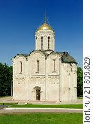 Купить «Дмитриевский собор во Владимире», фото № 21809829, снято 26 мая 2015 г. (c) Денис Ларкин / Фотобанк Лори