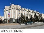 Администрация главы и Правительства Республики Бурятия, Улан-Удэ (2016 год). Редакционное фото, фотограф Геннадий Соловьев / Фотобанк Лори