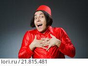 Купить «Man wearing red fez hat», фото № 21815481, снято 30 сентября 2015 г. (c) Elnur / Фотобанк Лори