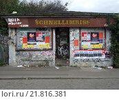 Купить «A long-closed fast food bar at the S-Bahn station Ostkreuz, Berlin, Germany», фото № 21816381, снято 7 октября 2007 г. (c) Caro Photoagency / Фотобанк Лори