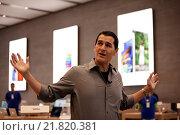 Berlin, Germany, Steve Cano, Apple 's vice president of Worldwide Stores (2013 год). Редакционное фото, агентство Caro Photoagency / Фотобанк Лори