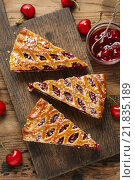 Купить «Puff pastry cookies filled with cherries. Party dessert», фото № 21835189, снято 22 октября 2018 г. (c) BE&W Photo / Фотобанк Лори