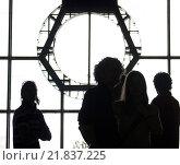 Купить «People at the Palace of the Republic, Berlin, Germany», фото № 21837225, снято 19 ноября 2005 г. (c) Caro Photoagency / Фотобанк Лори