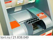 Купить «Atm Automated Teller Machine at Bank Exterior», фото № 21838049, снято 25 января 2016 г. (c) Володина Ольга / Фотобанк Лори