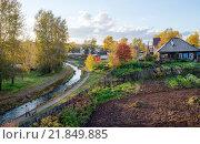 Город Североуральск осенью (2015 год). Стоковое фото, фотограф Виктор Воинков / Фотобанк Лори