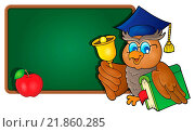 Купить «Owl teacher theme image 8 - picture illustration.», фото № 21860285, снято 26 июня 2015 г. (c) easy Fotostock / Фотобанк Лори
