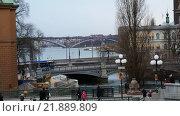 Старый город в Стокгольме. Стоковое видео, видеограф Павел Котельников / Фотобанк Лори