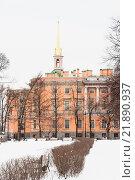 Купить «Михайловский замок зимой. Санкт Петербург, Россия», фото № 21890937, снято 17 февраля 2016 г. (c) Сергей Пинаев / Фотобанк Лори