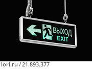 """Купить «Табличка """"Выход / Exit"""", висящая на тёмном фоне», эксклюзивное фото № 21893377, снято 21 февраля 2016 г. (c) Константин Косов / Фотобанк Лори"""