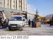 Купить «Снос ТЦ «Пирамида»», фото № 21895053, снято 21 февраля 2016 г. (c) Павел Москаленко / Фотобанк Лори