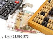 Калькулятор, счеты и российские деньги. Бизнес-натюрморт. Стоковое фото, фотограф Юрий Морозов / Фотобанк Лори