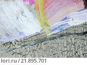 Купить «Мазки краски на фоне с трещинами», фото № 21895701, снято 12 ноября 2014 г. (c) Elizaveta Kharicheva / Фотобанк Лори