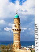 Купить «Jaffa's Sea Mosque Minaret», фото № 21895977, снято 30 ноября 2015 г. (c) Наталья Волкова / Фотобанк Лори