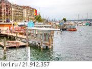 Купить «Женева. Берег озера», фото № 21912357, снято 6 мая 2014 г. (c) Parmenov Pavel / Фотобанк Лори