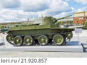 Купить «Советский танк БТ-7, Музей военной техники, Верхняя Пышма», фото № 21920857, снято 11 июня 2015 г. (c) Сергей Завьялов / Фотобанк Лори