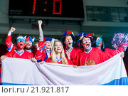 Купить «Happy people», фото № 21921817, снято 15 декабря 2015 г. (c) Raev Denis / Фотобанк Лори