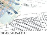 Купить «Первичные документы для начисления заработной платы», фото № 21922513, снято 24 февраля 2016 г. (c) Наталья Осипова / Фотобанк Лори