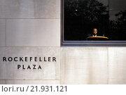 New York, USA, sitting at the window in Rockefeller Center (2015 год). Редакционное фото, агентство Caro Photoagency / Фотобанк Лори
