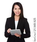 Купить «Young Businesswoman use of the tablet pc», фото № 21949925, снято 18 июня 2019 г. (c) PantherMedia / Фотобанк Лори