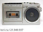 Купить «Retro blaster cassette tape recorder isolated on white background», фото № 21949937, снято 20 сентября 2019 г. (c) PantherMedia / Фотобанк Лори