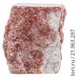 red aventurine quartzite mineral stone isolated. Стоковое фото, фотограф Valery Vvoennyy / PantherMedia / Фотобанк Лори