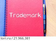 Купить «Trademark write on notebook», фото № 21966381, снято 22 марта 2019 г. (c) PantherMedia / Фотобанк Лори
