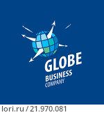 Логотип со стилизованным глобусом. Стоковая иллюстрация, иллюстратор Алексей Бутенков / Фотобанк Лори