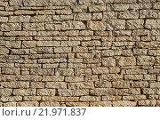 Серо-желтые камни. Стоковое фото, фотограф Юрий Слюньков / Фотобанк Лори