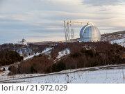 Купить «Большой телескоп альт-азимутальный (БТА) Специальной астрофизической обсерватории (САО), Зеленчукская обсерватория. Посёлок Нижний Архыз, Карачаево-Черкесия.», фото № 21972029, снято 28 декабря 2015 г. (c) Илья Бесхлебный / Фотобанк Лори