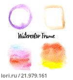 Геометрические элементы нарисованы разноцветными акварельными красками на белом фоне. Стоковая иллюстрация, иллюстратор Алла Корниенко / Фотобанк Лори