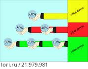 Оригинальная диаграмма зависимости. Стоковая иллюстрация, иллюстратор Фомичёв Роман / Фотобанк Лори