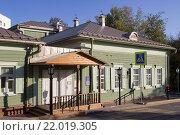 Купить «Мемориальный Дом-Музей С.Т.Аксакова в городе Уфа», фото № 22019305, снято 22 сентября 2015 г. (c) Коротнев / Фотобанк Лори