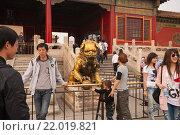 Пурпурный Запретный город Гугун в Пекине. Китай (2011 год). Редакционное фото, фотограф Владимир Чинин / Фотобанк Лори
