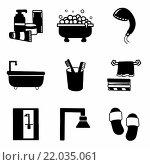 Купить «Ванная комната, набор черно-белых иконок», иллюстрация № 22035061 (c) Raman Shapavalau / Фотобанк Лори