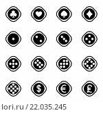 Купить «Набор черно-белых иконок игральный костей», иллюстрация № 22035245 (c) Raman Shapavalau / Фотобанк Лори