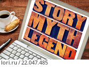 Купить «story, myth, legend word abstract - storytelling concept - collage of words in vintage letterpress wood type printing blocks on a laptop screen with a cup of coffee», фото № 22047485, снято 20 ноября 2018 г. (c) age Fotostock / Фотобанк Лори