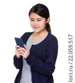 Купить «Asian Woman use of the mobile phone», фото № 22059517, снято 17 января 2020 г. (c) PantherMedia / Фотобанк Лори