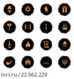 Купить «Hanukkah simply icons», иллюстрация № 22062229 (c) PantherMedia / Фотобанк Лори