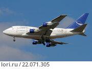 Самолет Boeing 747SP авиакомпании Syrian Air (2008 год). Редакционное фото, фотограф Sergey Kustov / Фотобанк Лори