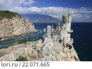 Купить «Крым. Ласточкино гнездо», эксклюзивное фото № 22071665, снято 9 октября 2015 г. (c) Яна Королёва / Фотобанк Лори